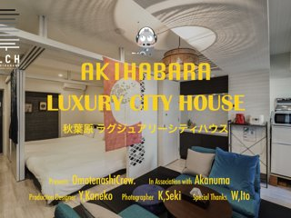 【NEW!】Akihabara Luxury City House 401