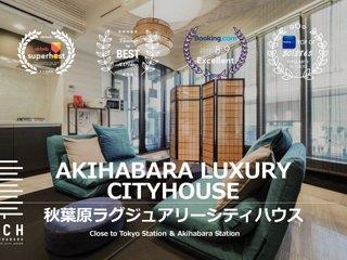 【NEW!】Akihabara Luxury City House 501