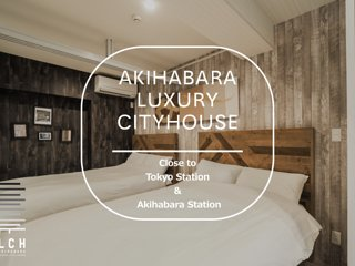 【NEW!】Akihabara Luxury City House 601