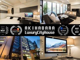 【NEW!】Akihabara Luxury City House 801