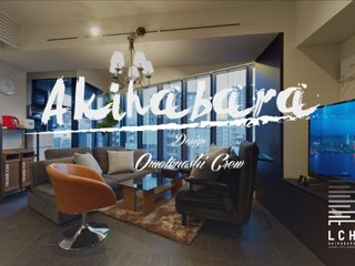 【NEW!】Akihabara Luxury City House 1001