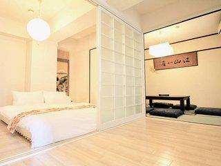 Japan Vacation Rentals in Chugoku, Hiroshima