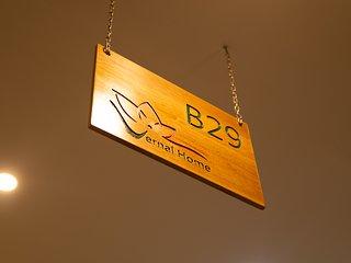 Vernal Home B29