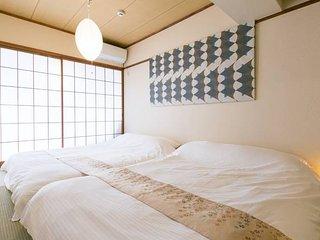 Japon Location Vacances en Chugoku, Hiroshima