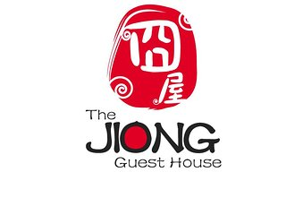 Guest house The Jiong House 民宿 囧屋