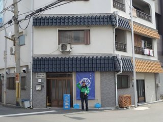 1 bed in dormitory Umbrella House Osaka-1 min walk to local onsen & supermarket