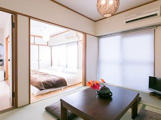 Peace Park, Large Japanese apartment