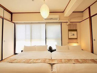 Peace Park, Large Japanese apartment B