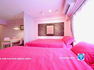 Nishi-Ogikubo 2BR Apartment Type-C2 4F