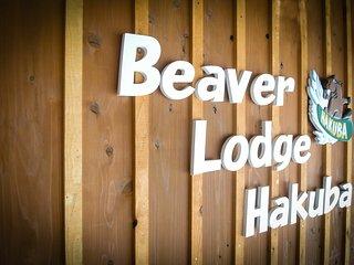 Beaver Lodge Hakuba II Echoland
