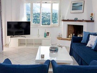 Corfu Holiday House