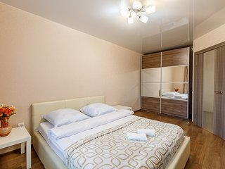 Apartments on Lenin Avenue 157