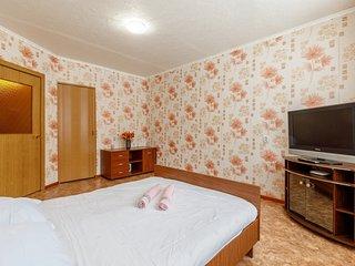 Apartments on Prospekt Lenina 145