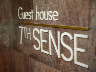Boutique Guest House 7th SENSE