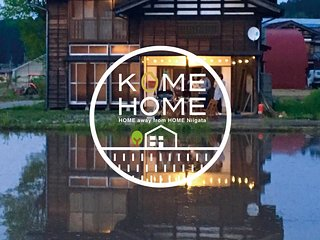 KOME HOME: Vacation Home in Tokamachi in which you can interact with locals