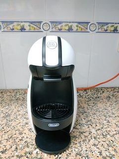 Cafetera de cápsulas Dolce Gusto