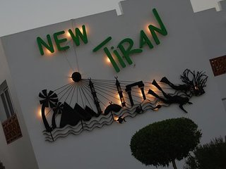 Le Mirage New Tiran Naama Bay new brand