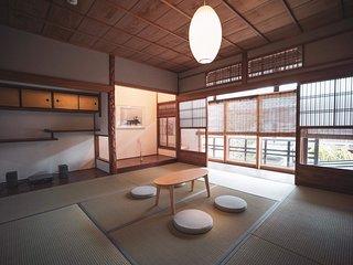Modern Machiya | MIBU 壬生