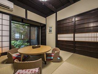 Shiki Homes | KYOKA 鏡花
