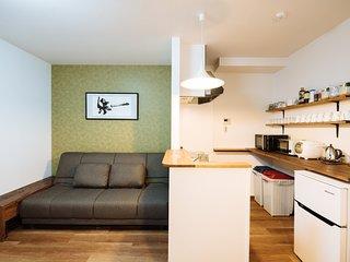 Shiki Homes | SUZAKU 朱雀