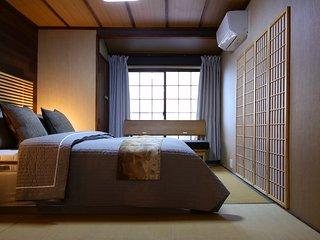 Ikkō 一耕の宿 10