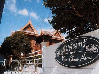 Baan Chom Chan