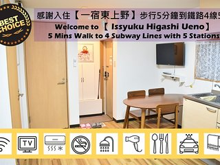 UENO New Apt. for 6 pax! 4 Mins walk to Sta.# Only by Walk to Akihabara/Asakusa