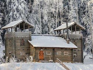 Rukkoila Holiday Home Sleeps 17 - 5046317
