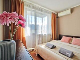 Cozy Home Near Prajskaya