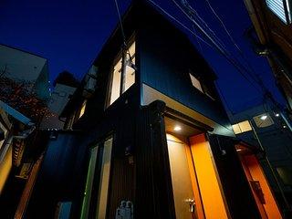 Harajuku Hideaway Hot Tub Paradise 1min 2F House