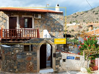 The Traditional House Kalliopi w/ amazing hill views
