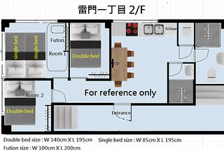 KAMINARIMON 2F WHOLE FLOOR 3 BEDROOMS 2 BATHROOMS 2 TOILETS