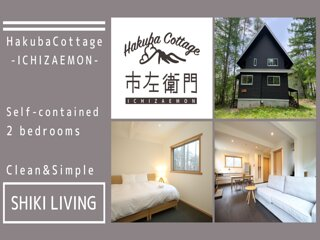 Hakuba Cottage ICHIZAEMON Two Bed room Cottage