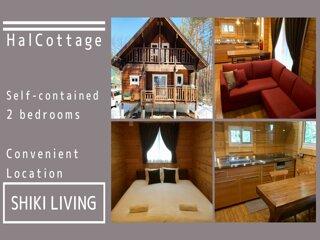 HAL Cottage Hakuba, Nagano Prefecture