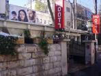 Smadar - local Cinema and resturant 5 min walk