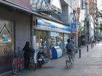Meeting Location  (Lawson convenience store)