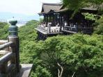 Kiyomizu temple: 15 min by bus