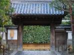 Ginkakuji Temple( silver pavilion) 20 minutes walk