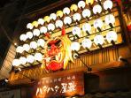 Japanese Namahage Izakaya! 4min walk! Namahage, a traditional Japanese folklore wearing daemon-like