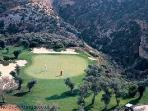 Aphrodite Hills Golf course is only 20 mins drive away.