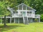 LAKEFRONT FAMILY FRIEND OR ROMANTIC GETAWAY 1 1/2 hr from Atlant