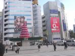 Ikebukuro sights