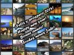 ¡¡ Feliz 2015!!! a todos los visitantes de Denia en este año 2015.