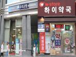 Bank & Drug Store