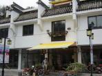 Xidi Van Gogh Inn main door and front garden