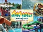 Waterpark nearby - tons of fun!!