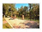 Resort View / Vista del complejo - ComprandoViajes