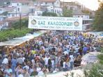 The very popular village festival in September each year