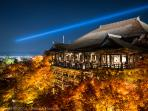 Kiyomizu Temple, 15 min away by direct bus
