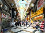 Nakano Sun Mall